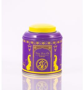 Tea Canister (Double Lid) Purple